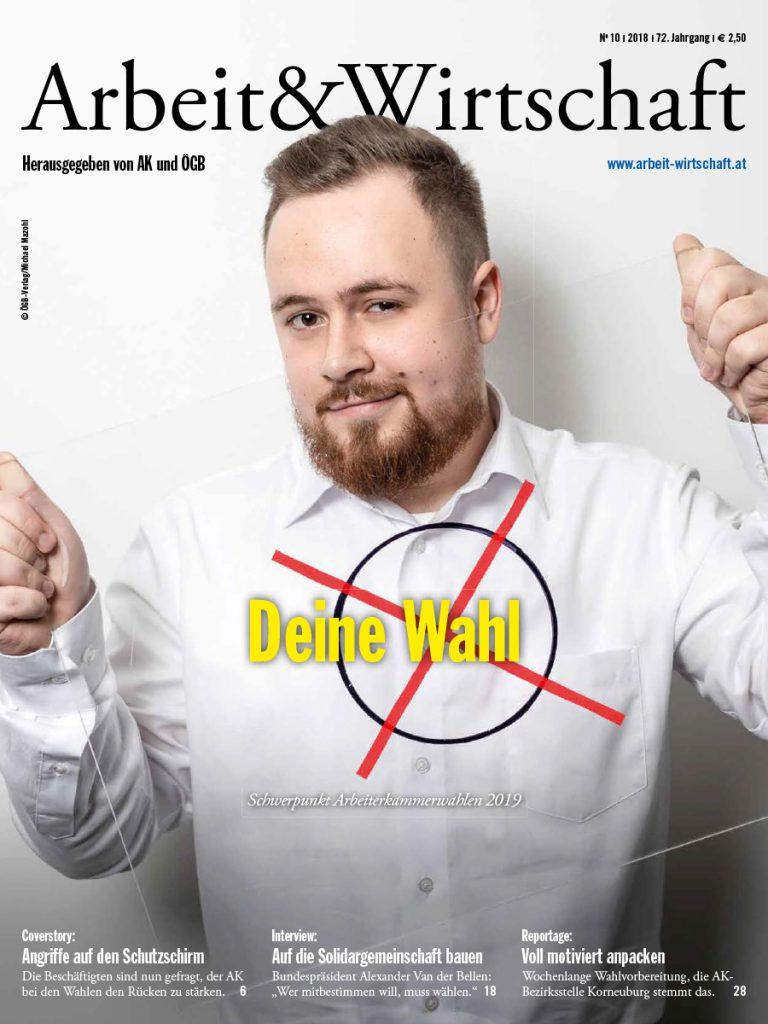 Arbeit & Wirtschaft Ausgabe Dezember 2018