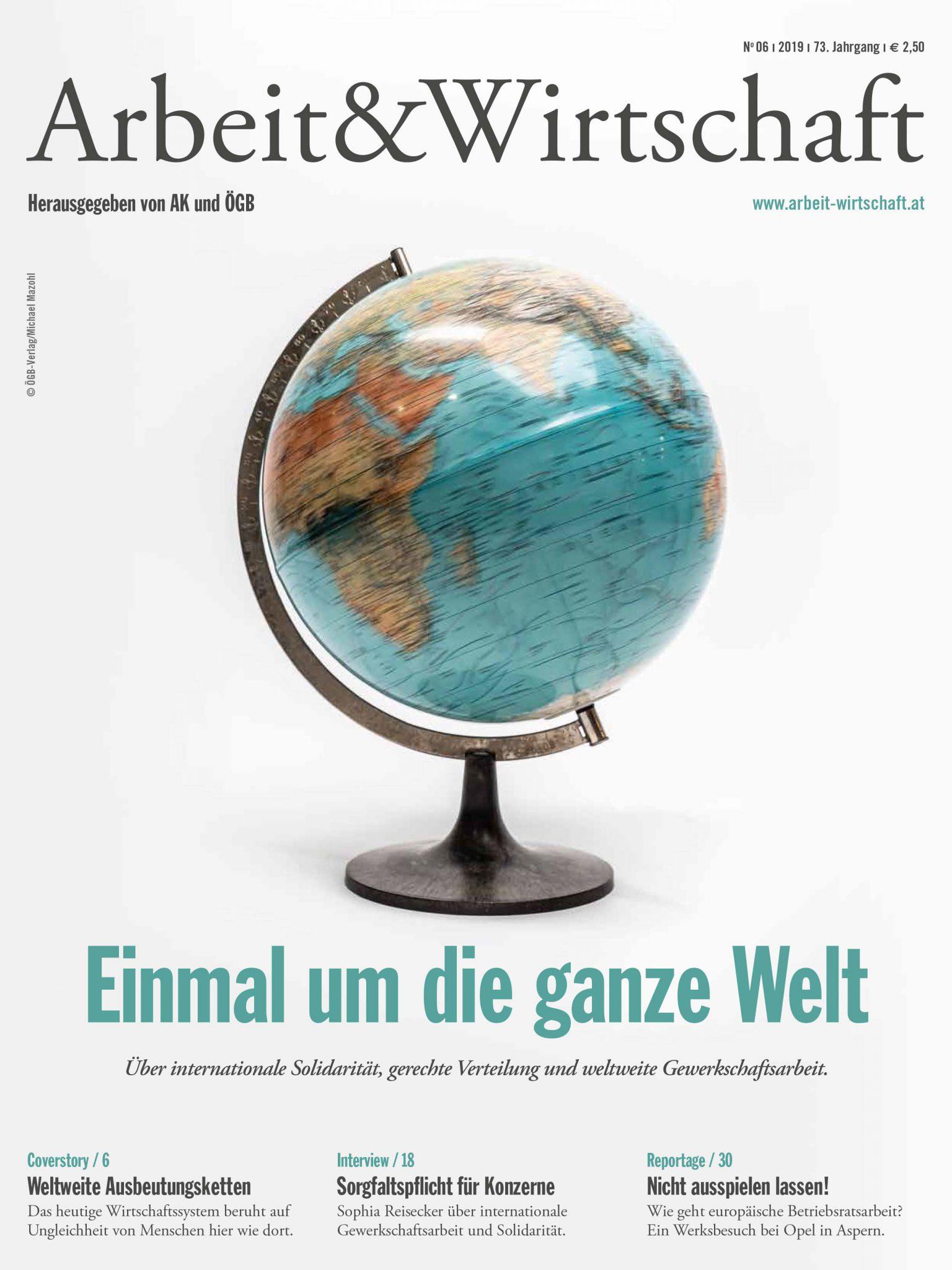 Arbeit & Wirtschaft Ausgabe Juli 2019